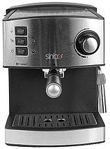 Кофемашина полуавтоматическая  Sinbo, фото 3
