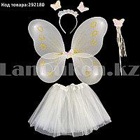 Набор феи крылья волшебная палочка и юбка (белый)