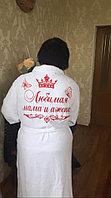 Халат женский с вышивкой