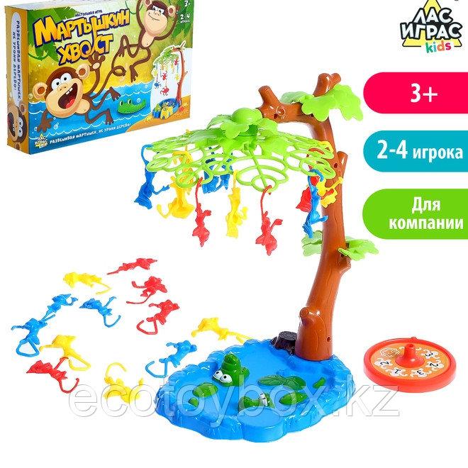 Настольная игра на ловкость «Мартышкин хвост»: рулетка, разноцветные мартышки - фото 1