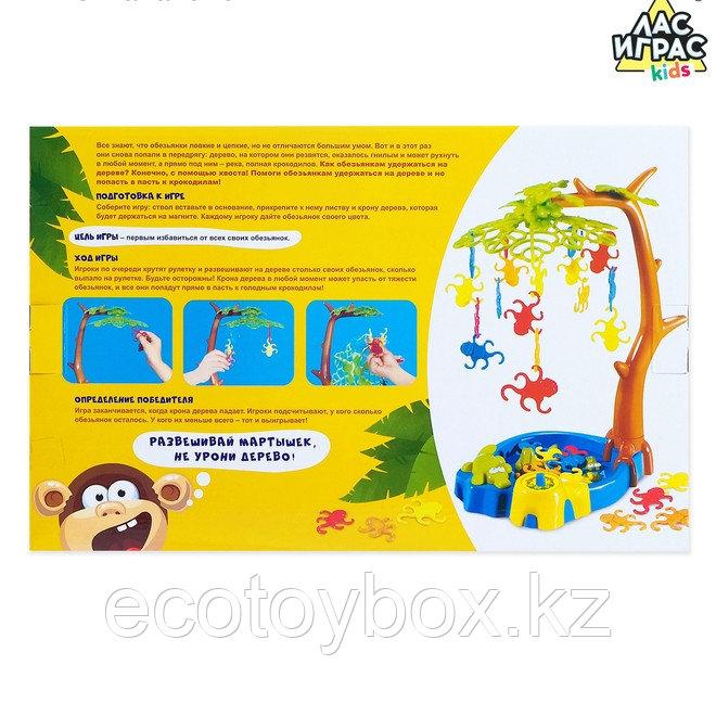 Настольная игра на ловкость «Мартышкин хвост»: рулетка, разноцветные мартышки - фото 4