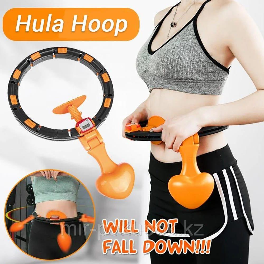 Обруч для похудения не падающий ХулаХуп Hula Hoops со счетчиком