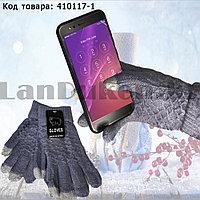 Перчатки для рук зимние сенсорные из овечьей шерсти серого цвета