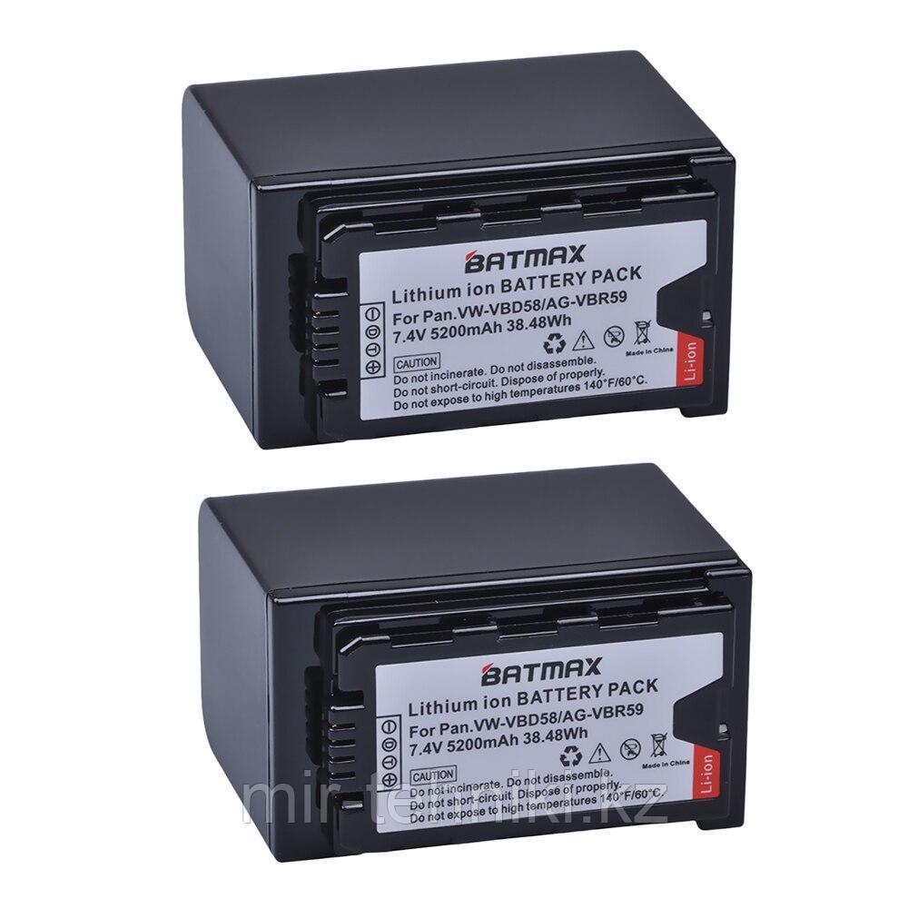 Аккумулятор Batmax VW - VBD58