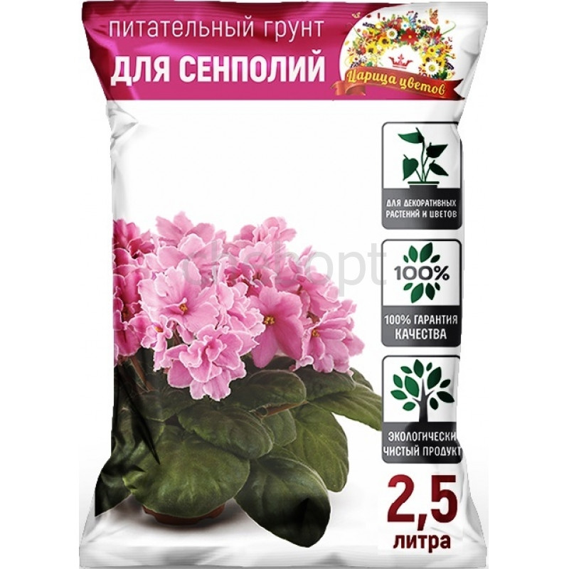 """Грунт """"ЦАРИЦА ЦВЕТОВ"""" для сенполий 2,5л"""