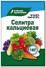 """Удобрение """"Селитра кальциевая"""", 1 кг"""