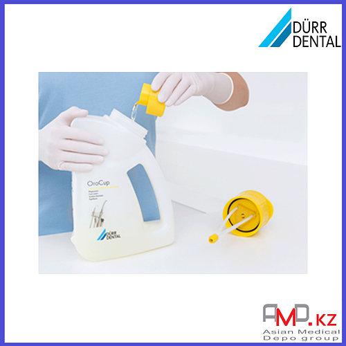 Средство для дезинфекции аспирационных установок OroCup 2л/ Durr Dental (Германия)