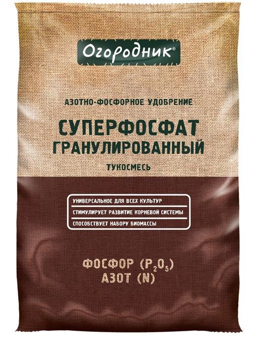 """Удобрение """"Суперфосфат"""" в гранулах, Фаско, 0,7 кг"""