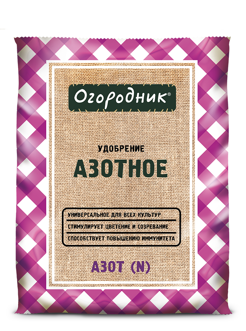 Удобрение минеральное Азотное, 0.7 кг