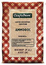 Удобрение минеральное Аммофос  ,7 кг