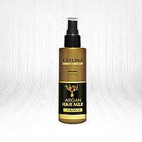 Аргановое молочко для волос ARGAN HAIR MILK