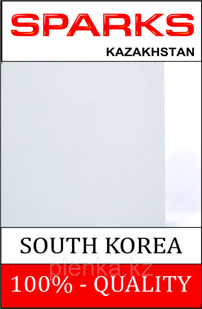 Пленка тонировочная Matte White Light, светорассеивающая, цена за 1 рулон. (61 кв.м.)