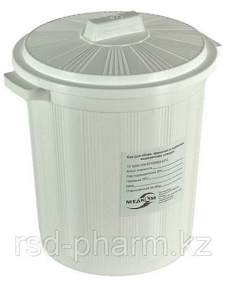 Бак для сбора и хранения мед отходов класс Г (белые),  12л