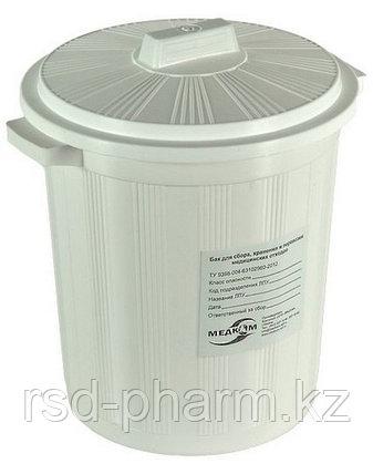 Бак для сбора и хранения мед отходов класс Г (белые),  12л, фото 2