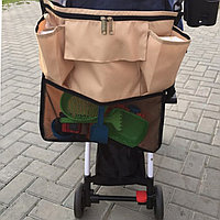 Органайзер сумка на коляску капучино