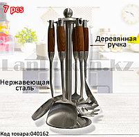 Набор кухонных аксессуаров 7 предметов из нержавеющей стали с деревянными ручками и с подставкой Leevan 8115