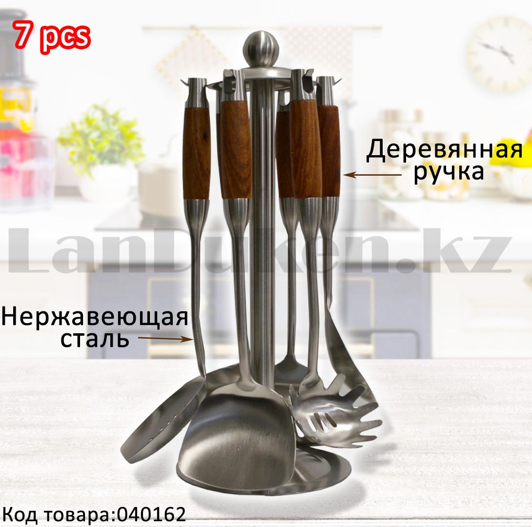 Набор кухонных аксессуаров 7 предметов из нержавеющей стали с деревянными ручками и с подставкой Leevan 8115 - фото 1