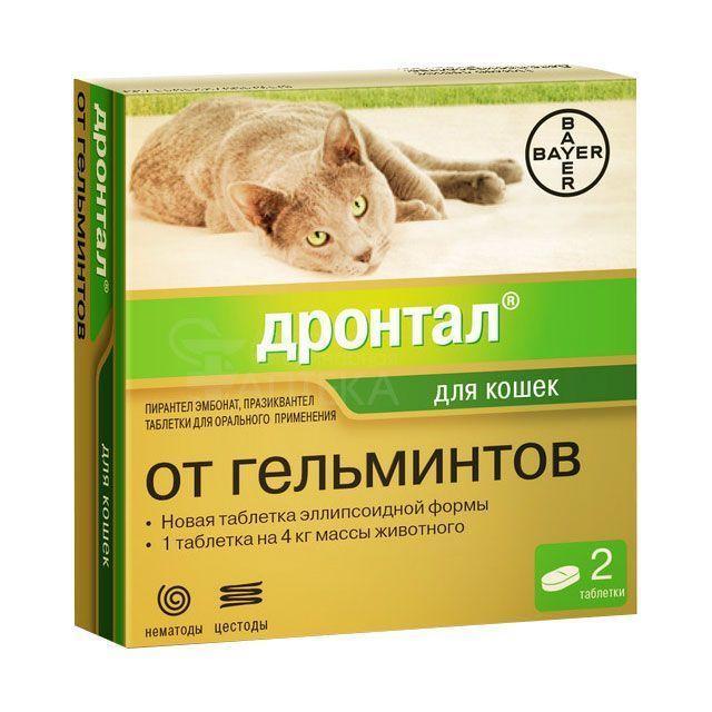 Антигигельментик Дронтал для кошек, Bayer - 2 табл.