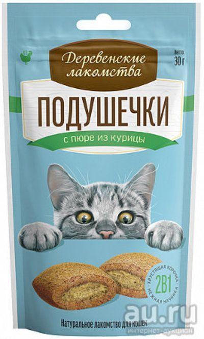 """Деревенские лакомства для кошек """"Подушечки с пюре из лосося"""" 30гр."""