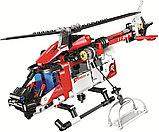Конструктор LARI Technica Спасательный вертолет 11297 (Аналог LEGO Technic 42092) 325 дет, фото 4