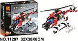 Конструктор LARI Technica Спасательный вертолет 11297 (Аналог LEGO Technic 42092) 325 дет, фото 2