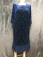 Платье производства Корея