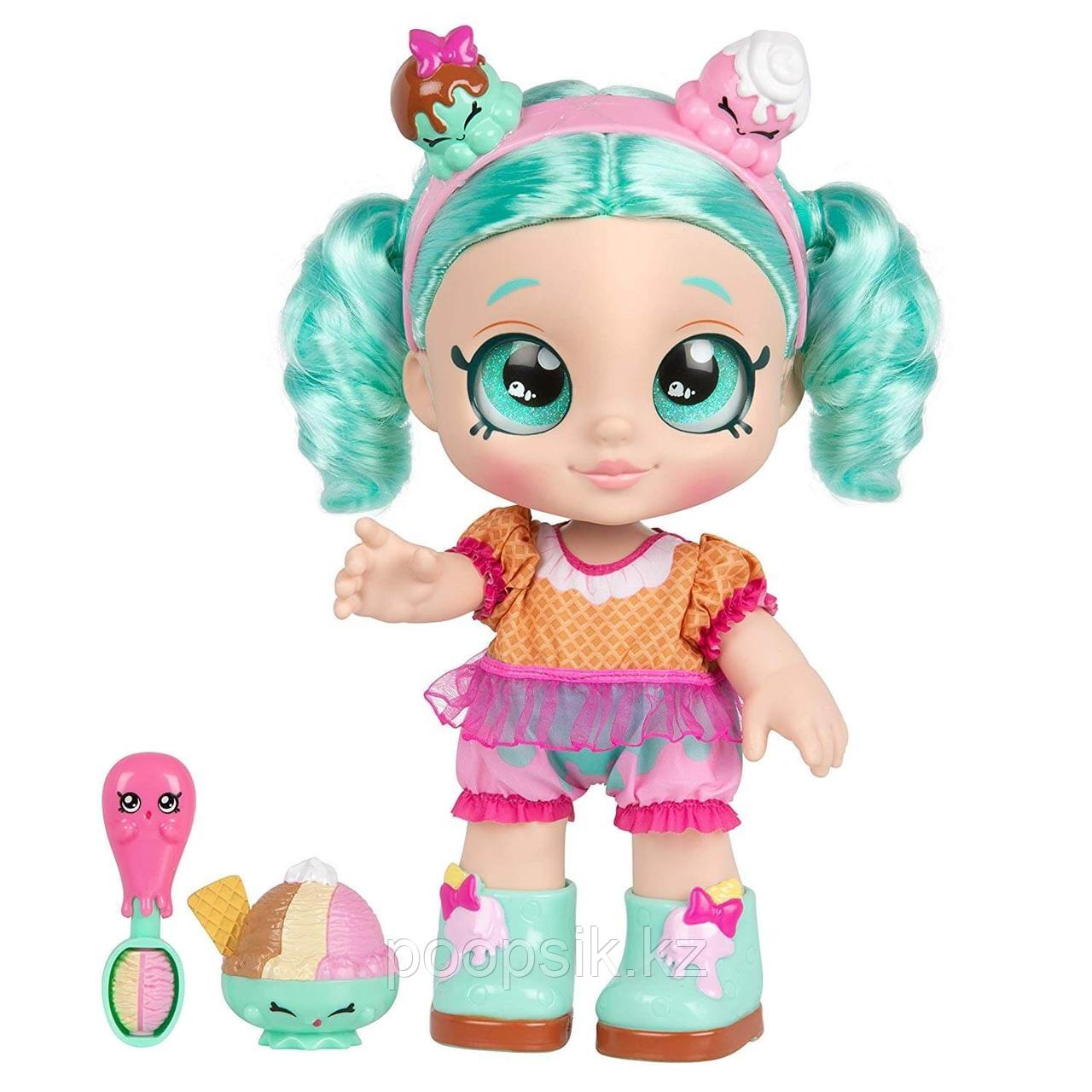 Кукла Кинди Кидс Пеппа Минт (Мороженка) 25см - фото 1
