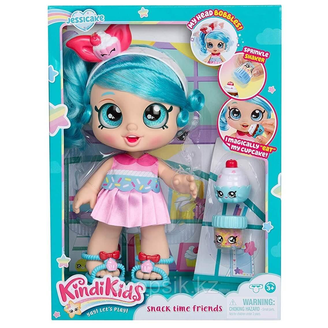 Кукла Кинди Кидс Джейсикейк (Пироженка) 25см - фото 2