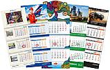Календари настольные, настенные, квартальные, карманные. Дизайн, изготовление, качественно недорого!, фото 9