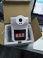 Термометр для измерения температуры в местах с большой проходимостью людей