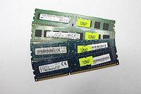 Mix Brand Mix Brand 4Gb DDR3L 1600 MHz DIMM 512Mx8
