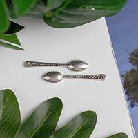 Сувенир кошельковый металл «Денежные единицы»