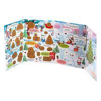 Новогодний набор «Буква-ленд», 12 книг в подарочной коробке