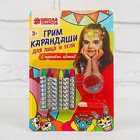 Грим-карандаши и блёстки для лица и тела