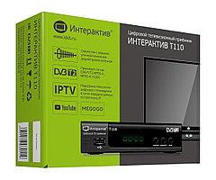 Ресивер TV mini DVB-T2 ИНТЕРАКТИВ Т110