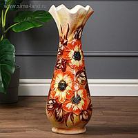 """Ваза напольная """"Вьюн"""" оранжевые цветы, 63 см, керамика"""