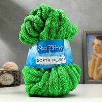 Пряжа фантазийная 100 полиэстер 'Softy plush maxi' 250 гр 22 м травяной зелёный