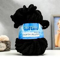 Пряжа фантазийная 100 полиэстер 'Softy plush maxi' 250 гр 22 м чёрный янтарь