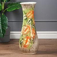 """Ваза напольная """"Осень"""" декор, 57 см, микс, керамика"""