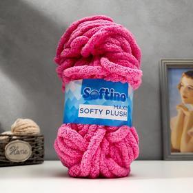 Пряжа фантазийная 100 полиэстер 'Softy plush maxi' 250 гр 22 м розово-лиловый - фото 1