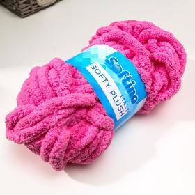 Пряжа фантазийная 100 полиэстер 'Softy plush maxi' 250 гр 22 м розово-лиловый - фото 2