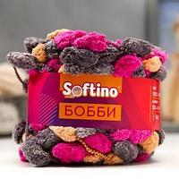 Пряжа фантазийная 100 полиэстер 'Softino Бобби' 150 гр 30 м меланж серо-фиолетовый (комплект из 2 шт.)