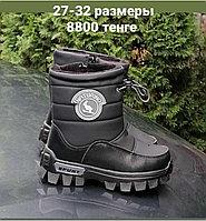 Детская зимняя обувь/сноубутсы/дутики/аляски