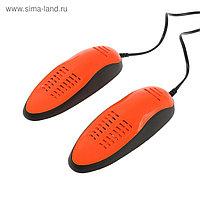 Сушилка для обуви Sakura SA-8153ABK, 70°С, арома-пластик, антибакт., рыже-чёрная