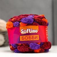 Пряжа фантазийная 100 полиэстер 'Softino Бобби' 150 гр 30 м меланж фиолетово-оранжевый (комплект из 2 шт.)
