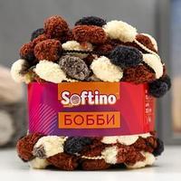 Пряжа фантазийная 100 полиэстер 'Softino Бобби' 150 гр 30 м меланж коричнево-синий (комплект из 2 шт.)