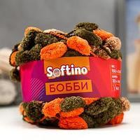 Пряжа фантазийная 100 полиэстер 'Softino Бобби' 150 гр 30 м меланж оранжево-зелёный (комплект из 2 шт.)