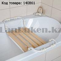 Сиденье в ванну раздвижное из натурального дерева  Nika СВ3