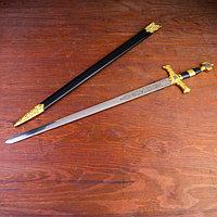 Сувенирный меч, рукоять Звезда Давида, клинок роспись, 86 см