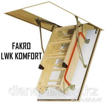 Чердачная лестница 70х130х305 FAKRO LWK Komfort тел.Whats App. +7(707)5705151